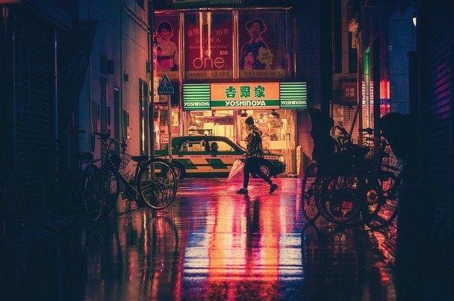 japonský obchod